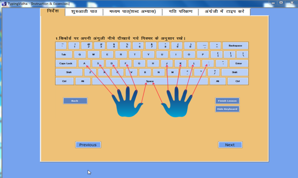 typing online test