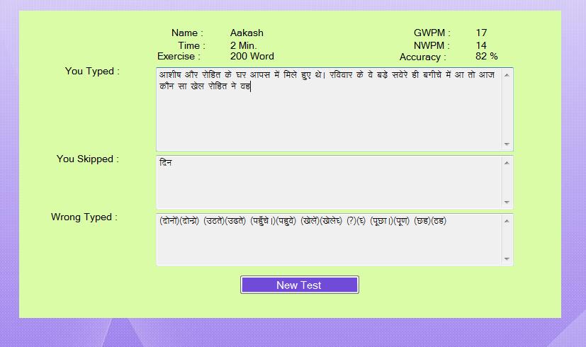 hindi typing tutor kruti dev 10 free download