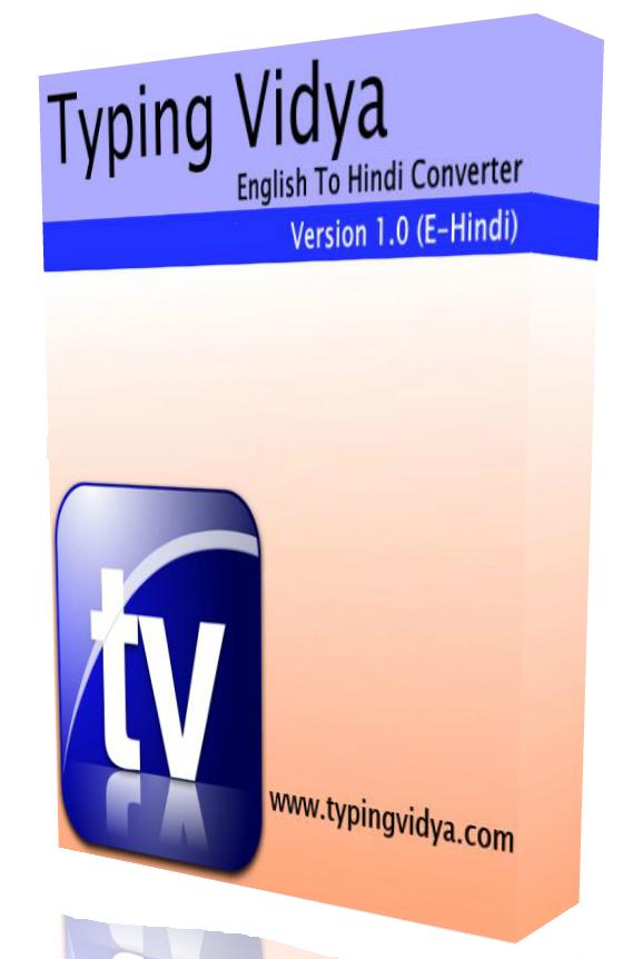 Hindi Typing | Hindi Typing Software Download | English to Hindi