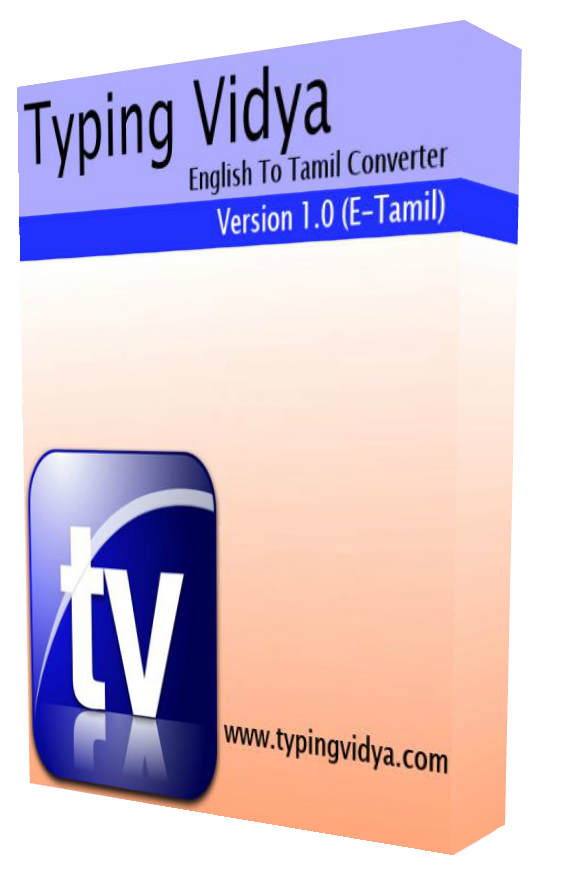 Tamil Typing | Tamil Typing Software Download | English to Tamil