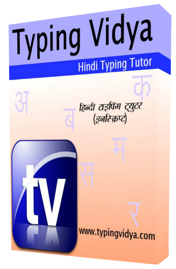 Inscript Hindi Typing Tutor & Typing Test | Hindi Typing Inscript